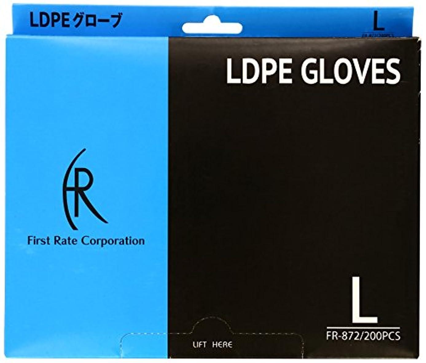 見通し強化非効率的なファーストレイト LDPEグローブ(透明) FR-872(L)200マイイリ