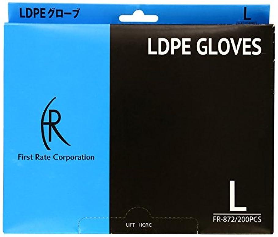 実行くちばし令状ファーストレイト LDPEグローブ(透明) FR-872(L)200マイイリ