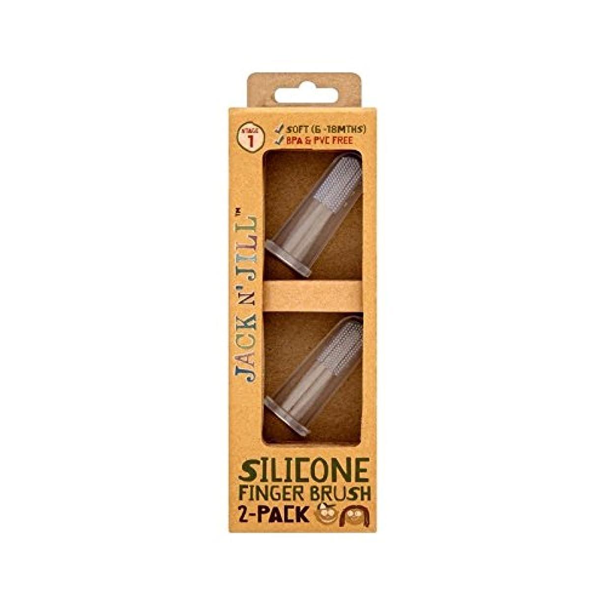 涙が出る輝度たらいシリコーン指ブラシ2パックあたりパック2 (Jack N Jill) (x 4) - Jack N' Jill Silicone Finger Brush 2 Pack 2 per pack (Pack of 4) [並行輸入品]