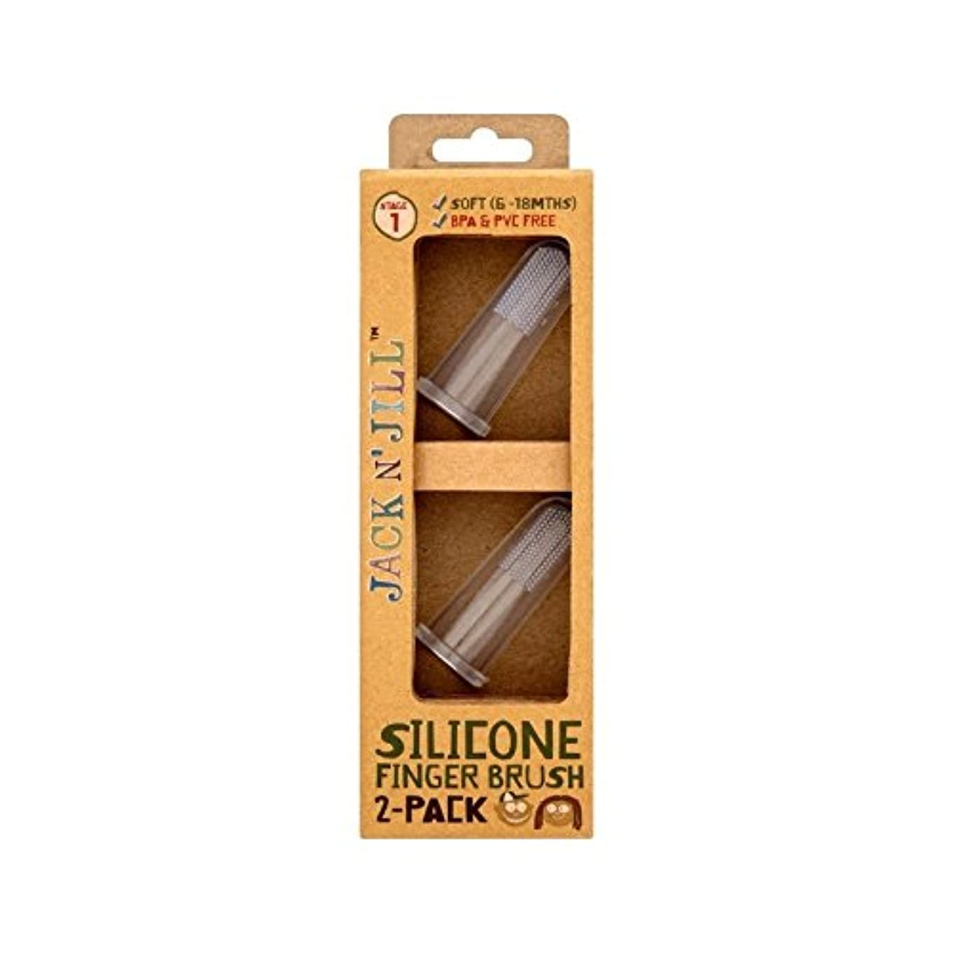 シリコーン指ブラシ2パックあたりパック2 (Jack N Jill) - Jack N' Jill Silicone Finger Brush 2 Pack 2 per pack [並行輸入品]