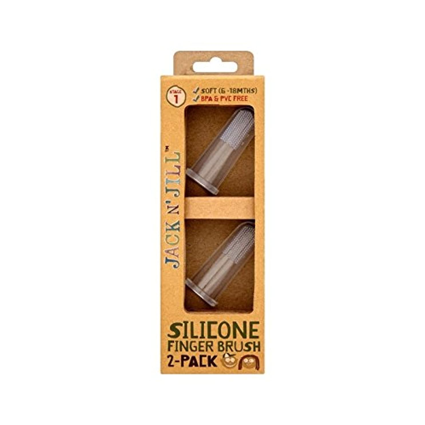治安判事ジーンズそのシリコーン指ブラシ2パックあたりパック2 (Jack N Jill) (x 2) - Jack N' Jill Silicone Finger Brush 2 Pack 2 per pack (Pack of 2) [並行輸入品]