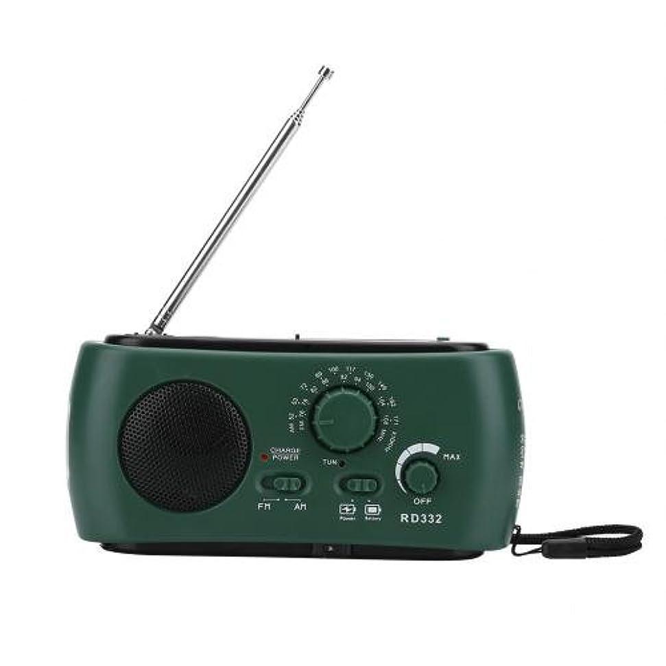 戸棚カビメリー手回し充電ライト LEDラジオライト 3LED懐中電灯 ラジオ機能付き 夜釣り 防災グッズ 地震 津波 停電 緊急対策