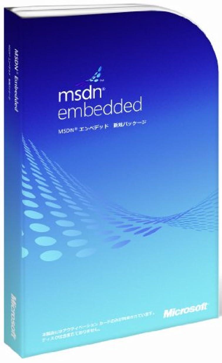 シュートプット誘導MSDN Embedded