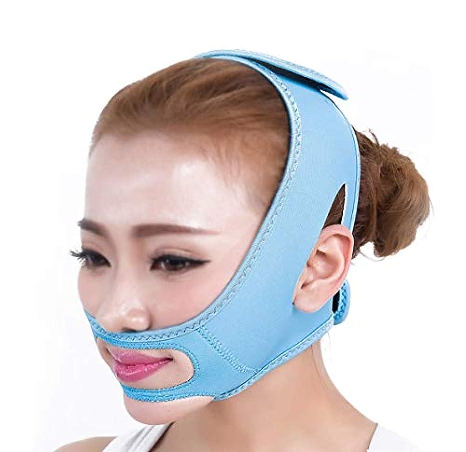 誘惑する関与する慣性スモールフェイスツールVフェイス包帯フェイシャルリフティングフェイシャルマッサージャー美容通気性マスクVフェイスマスク睡眠薄い顔青で