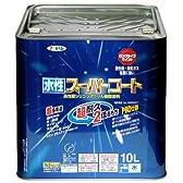 アサヒペン ペンキ 水性スーパーコート 水性多用途 黒 10L