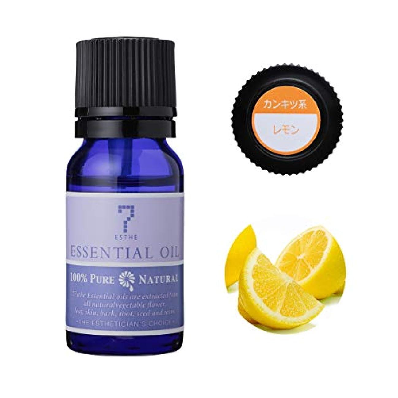 敵におい一次7エステ エッセンシャルオイル レモン 10ml アロマオイル 精油