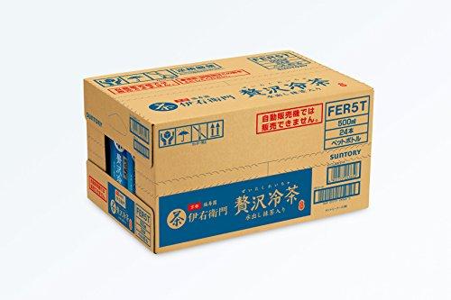 贅沢冷茶 ペット 500ml×24本 [3650]