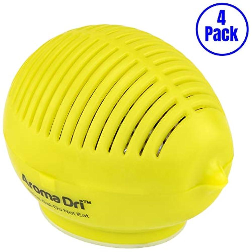 頂点確認ペネロペAroma Dri 50gm ラベンダーの香り シリカゲルレモン容器 4-Pack LEMON50LAVENDER-4PK
