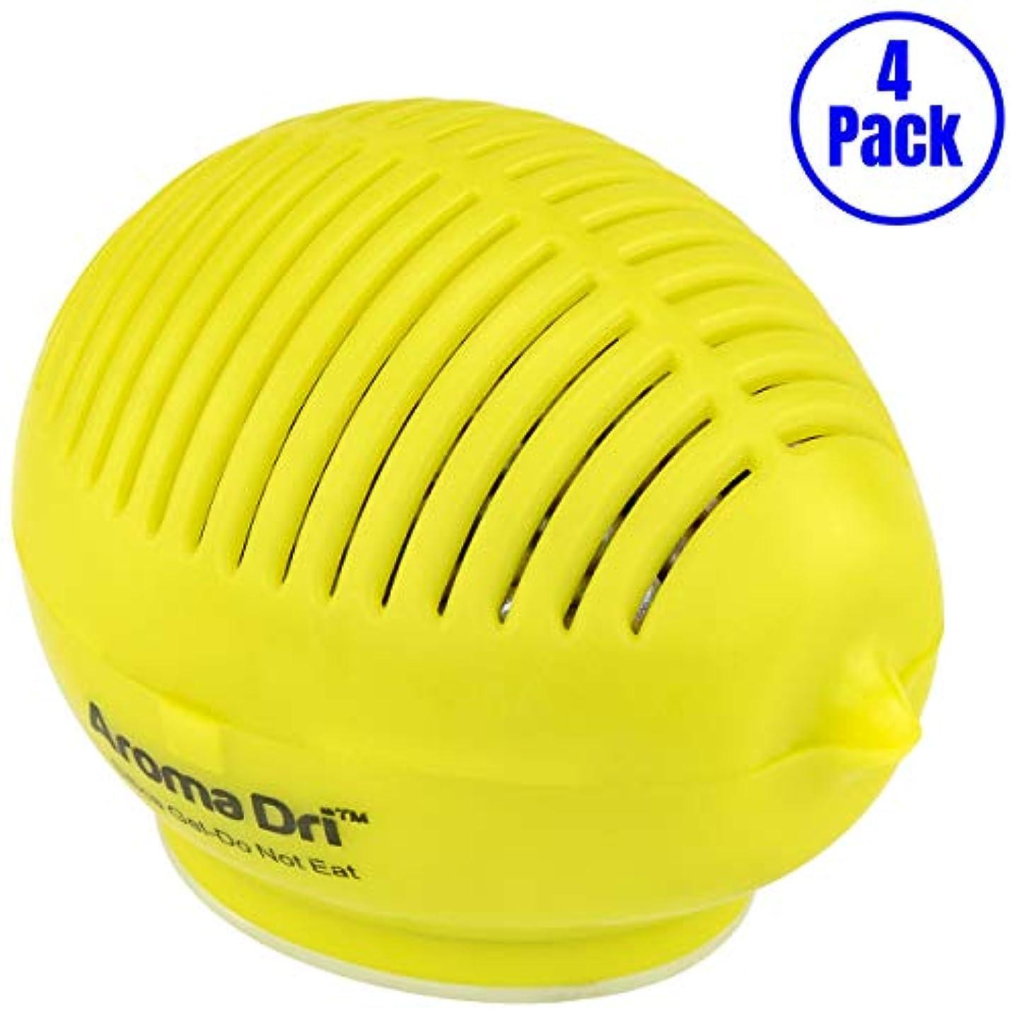 組み込むホラー背が高いAroma Dri 50gm ラベンダーの香り シリカゲルレモン容器 4-Pack LEMON50LAVENDER-4PK