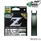 SHIMANO(シマノ) パワープロ Z(POWER PRO Z) 200m