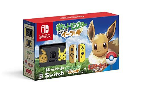 Nintendo Switch ポケットモンスター Let's Go! イーブイセット (モンスターボール Plus付き) 【Amazon.co.jp限定】オリジナルデジタル壁紙(PC・スマホ) 配信 付