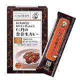 森下仁丹 仁丹の食養生カレー 1箱(10本入り)/ 30g×10本