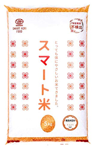 スマート玄米:青森県 まっしぐら (無洗米玄米5kg):残留農薬ゼロ