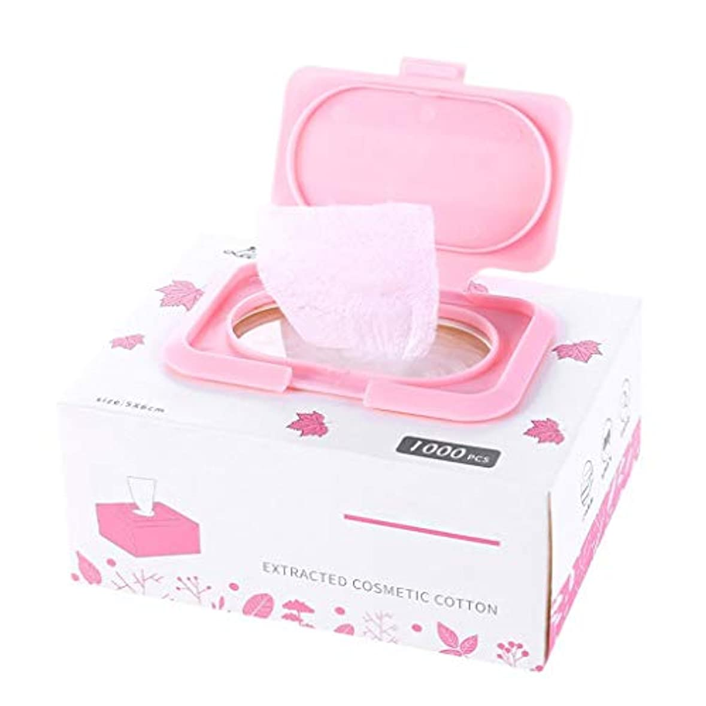 弾性鳩願うクレンジングシート 1000ピースの使い捨て箱入りコットンリムーバーコットンフェイスウェットコンプレッションスペシャルコットンクレンジングコットン (Color : White)