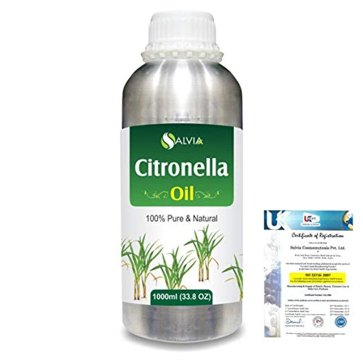 リアルデンプシー訴えるCitronella (Cymbopogon nardus) 100% Natural Pure Essential Oil 1000ml/33.8fl.oz.