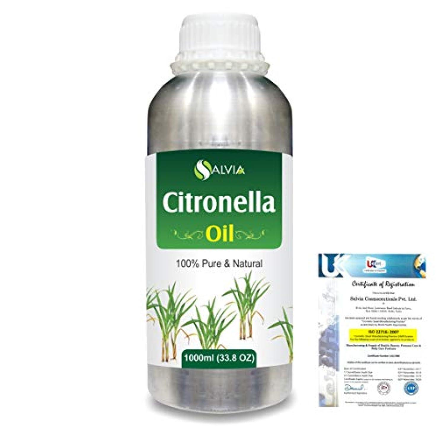 シルエット霜配管工Citronella (Cymbopogon nardus) 100% Natural Pure Essential Oil 1000ml/33.8fl.oz.