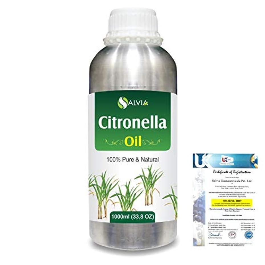 義務付けられた囚人静かにCitronella (Cymbopogon nardus) 100% Natural Pure Essential Oil 1000ml/33.8fl.oz.