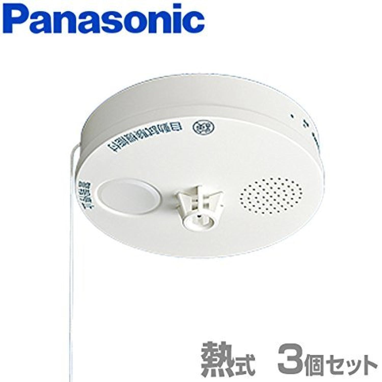 パナソニック(Panasonic) 住宅用火災警報器 ねつ当番 薄型 定温式 お得な3個セット(電池式?移報接点なし)(警報音?音声警報機能付) SHK38155*3 クールホワイト