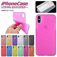 AP iPhoneケース ソフト TPU セミクリアカラー マット加工のサラサラタイプ♪ ブラック iPhone5c AP-TH504-BK-5C