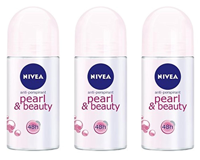 ダイエット破壊的情熱(Pack of 3) Nivea Pearl & Beauty Anti-perspirant Deodorant Roll On for Women 3x50ml - (3パック) ニベアパールそしてビューティー制汗剤...