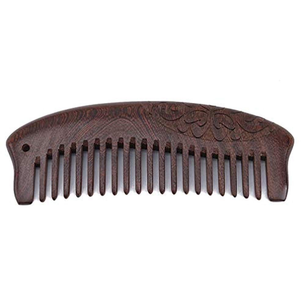 カウンタポルノ自動化LJSLYJ ポケット木製櫛天然白檀の櫛両面彫刻広い歯帯電防止櫛ひげ理髪ツール