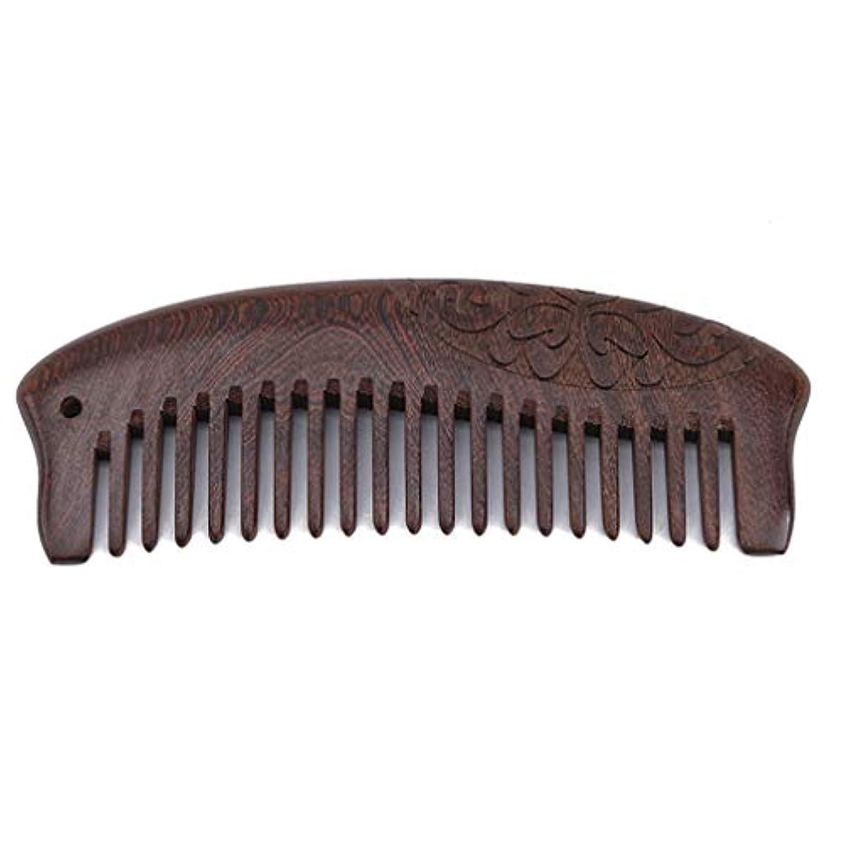削除する前進十分なLJSLYJ ポケット木製櫛天然白檀の櫛両面彫刻広い歯帯電防止櫛ひげ理髪ツール