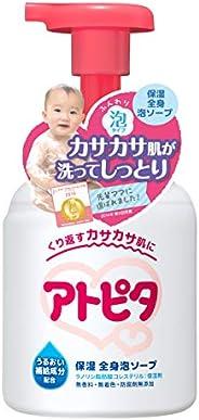 Atopita Full Body Baby Soap, Foam Type, Pump Type