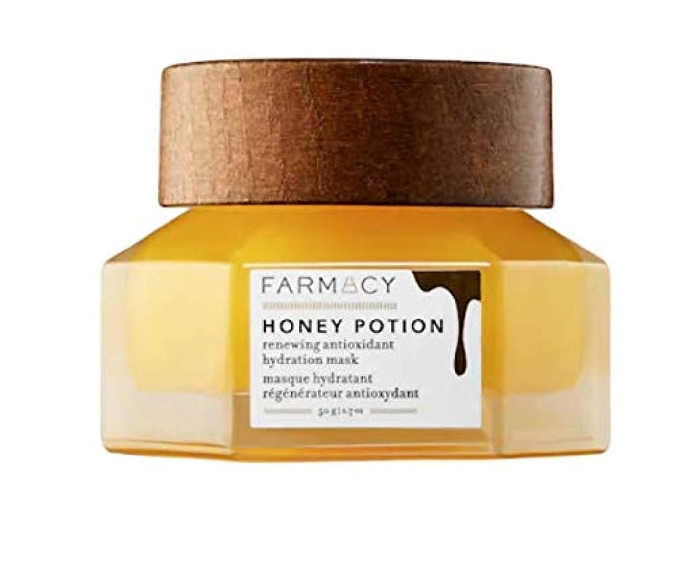 皮肉な作成者色合いファーマシー FARMACY ハニーポーション リニューイング アンチオキシデント ハイドレーションマスク 50g?Honey Potion Renewing Antioxidant Hydration Mask