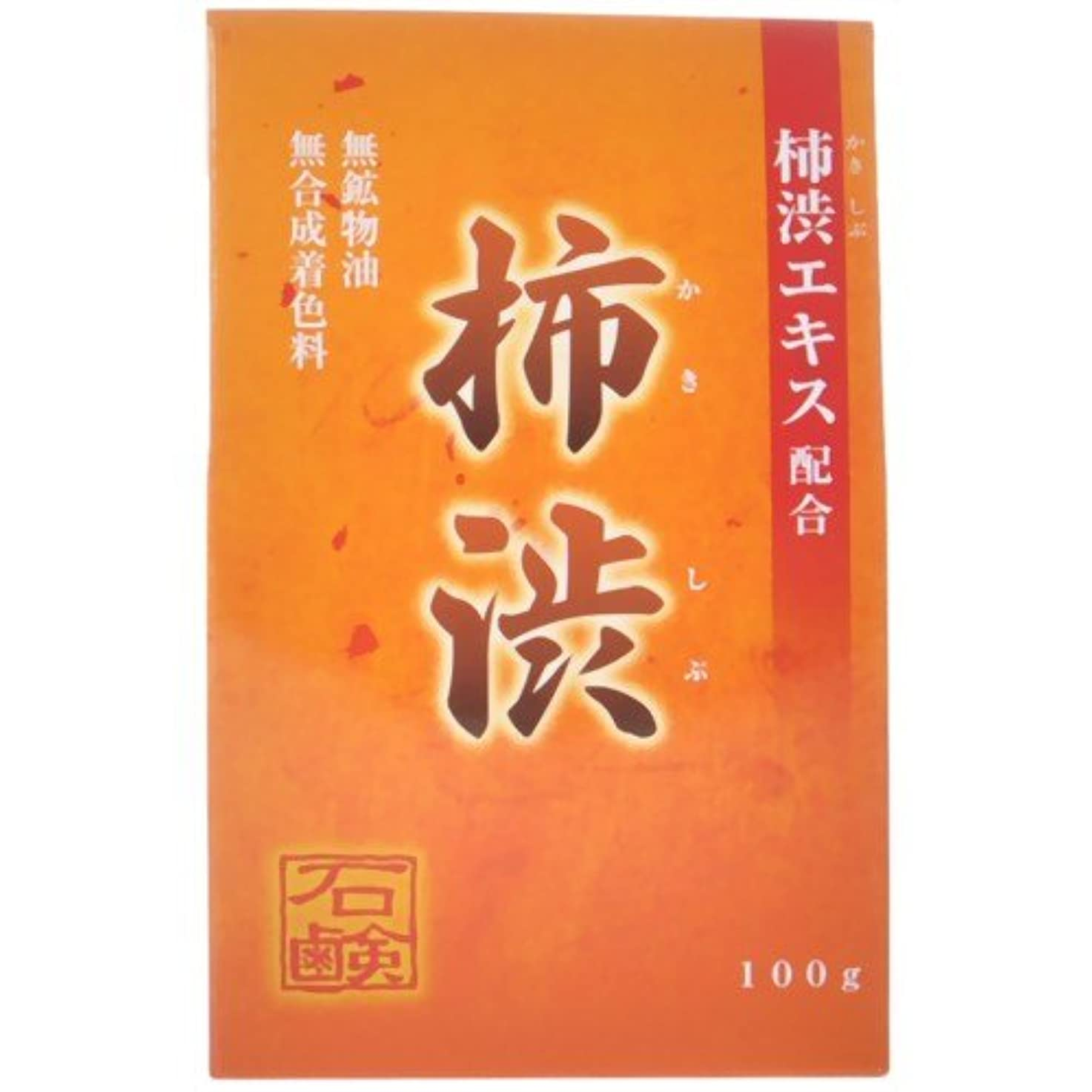 ジャンプするバトル柿渋石鹸 100g