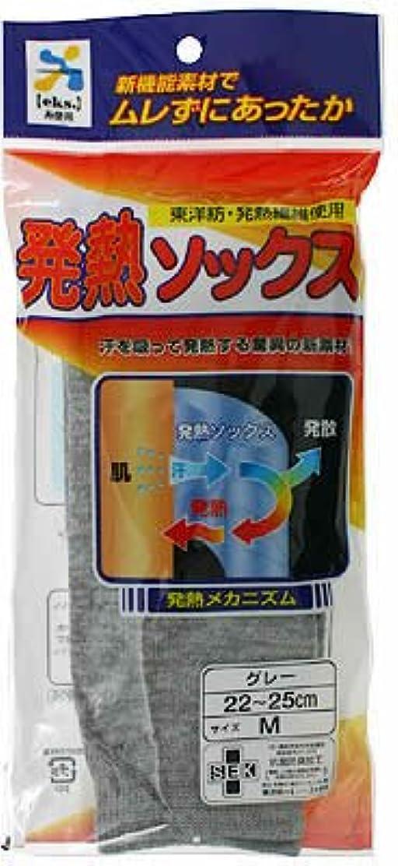 フィドル横に自動的に日本医学 発熱ソックス グレー M