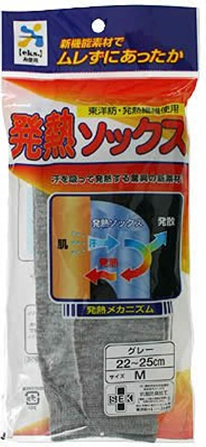 プロフィールお誕生日ワックス日本医学 発熱ソックス グレー M