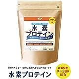 BiP 水素プロテイン(タンパク質)大豆風味 カルシウム アミノ酸 BCAA ビタミン配合 【粉末】グルテンフリー 香料甘味料不使用 【33食分】 1kg