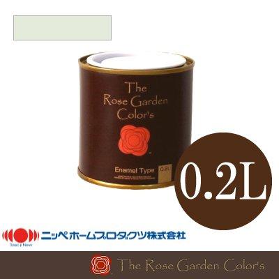 RoomClip商品情報 - The Rose Garden Color's ローズガーデンカラーズ 101ミストラル [0.2L] ニッペホーム・水性塗料・ペンキ・木部用