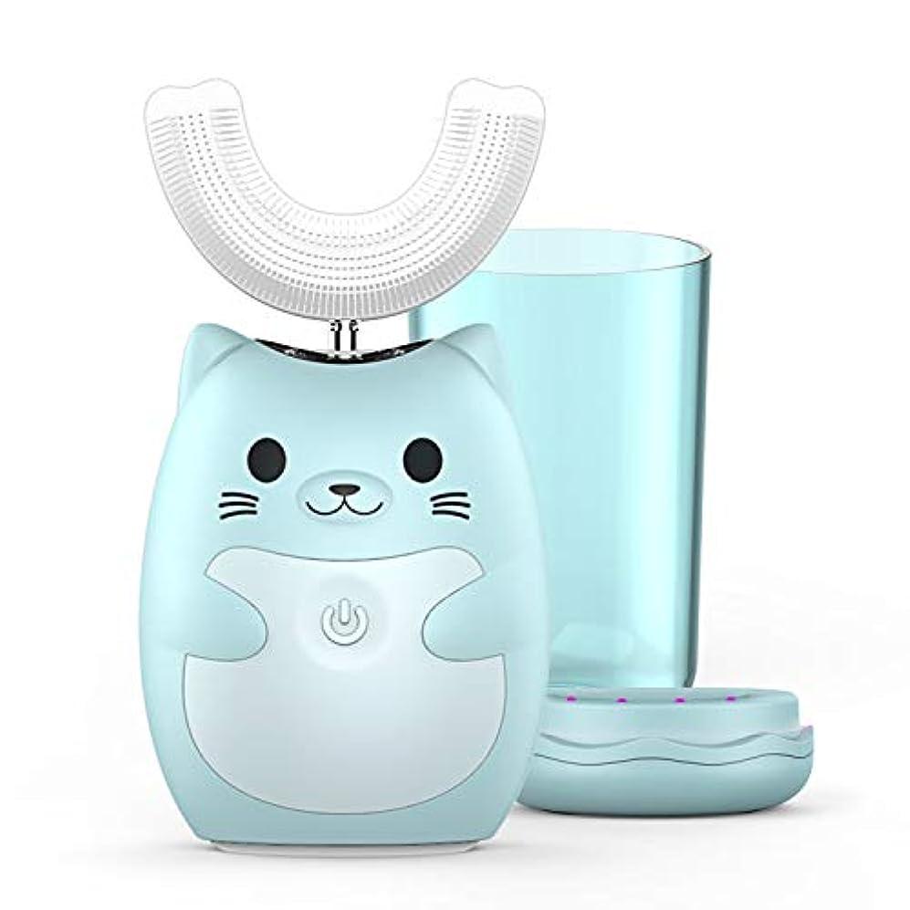 機構アリスカスタム敏感な歯に適した音波振動と歯茎マッサージ機能を備えた子供用電動歯ブラシは U字型のオールラウンド口腔洗浄で 新生児ヒヒと子供向けに設計された口腔衛生を促進できます(2-6歳 ブルー)