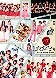 プッチベスト13 DVD