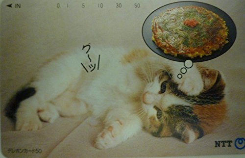 [해외]전화 카드 | 전화 카드 동물~ 고양이~ 고양이~ 고양이~ 새끼 고양이~ 사진 50 도수 그 7/Telephone card | Telephone Animals~ cats~ cats~ cats~ kitten~ photographs 50 degrees 7th