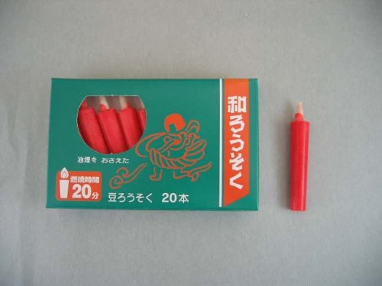 ベジタリアンチューインガム検索和ろうそく 【朱】 型和蝋燭 ローソク 豆型 棒タイプ 朱色 小箱 20本入り