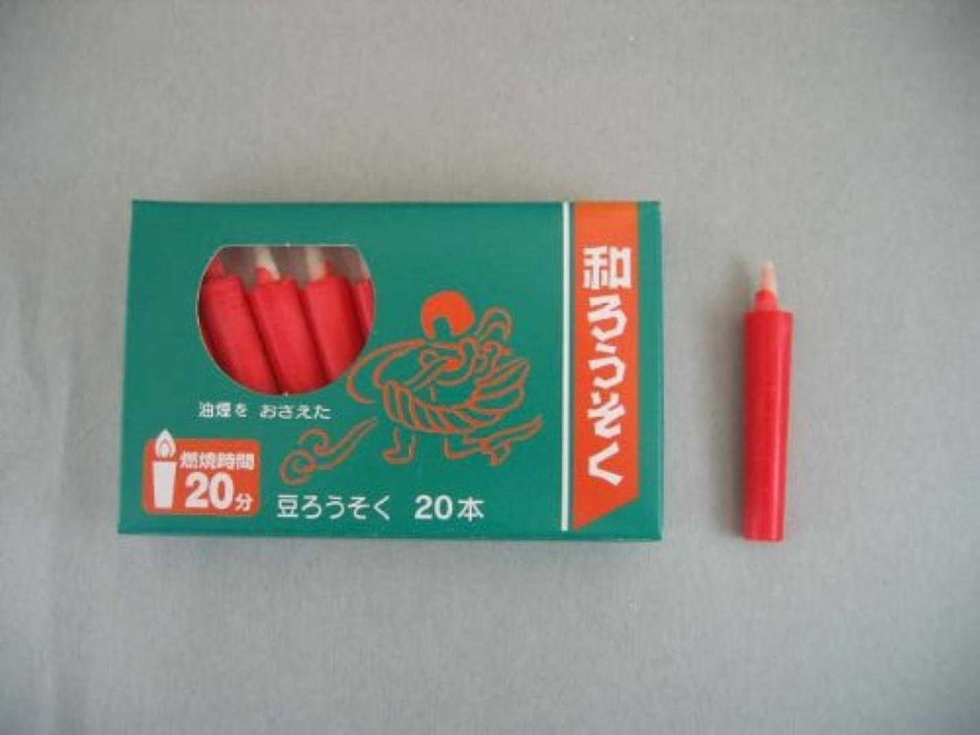 投票落とし穴鍔和ろうそく 【朱】 型和蝋燭 ローソク 豆型 棒タイプ 朱色 小箱 20本入り