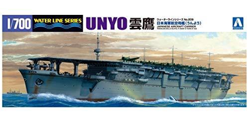 1/700 ウォーターライン No.209 航空母艦 雲鷹