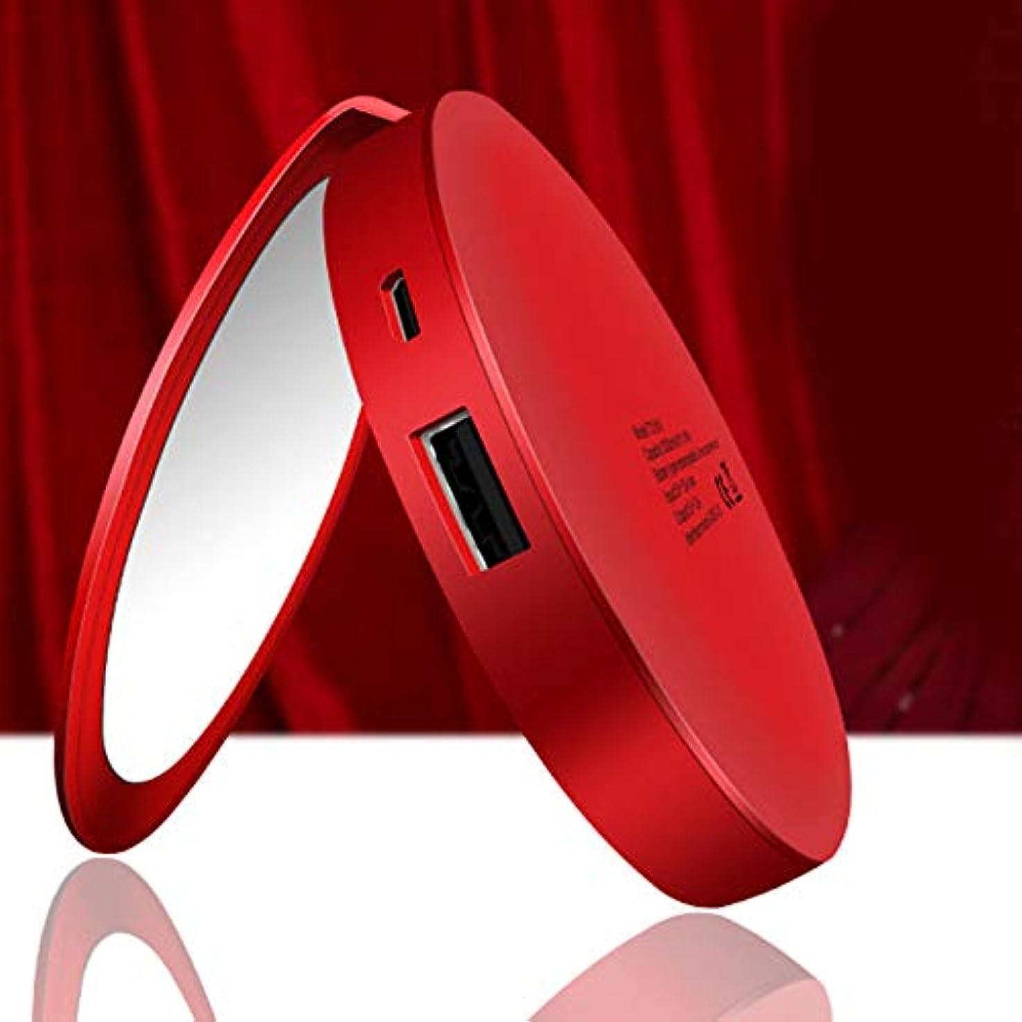安価なトークンアルカトラズ島Tenflyer LED付き旅行化粧鏡5倍/ 1倍拡大鏡USB充電式ミニミラー