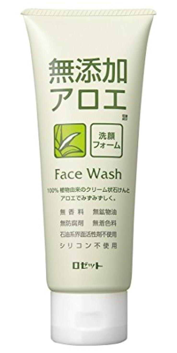 ドット試みに【ロゼット】無添加アロエ 洗顔フォーム 140g ×3個セット