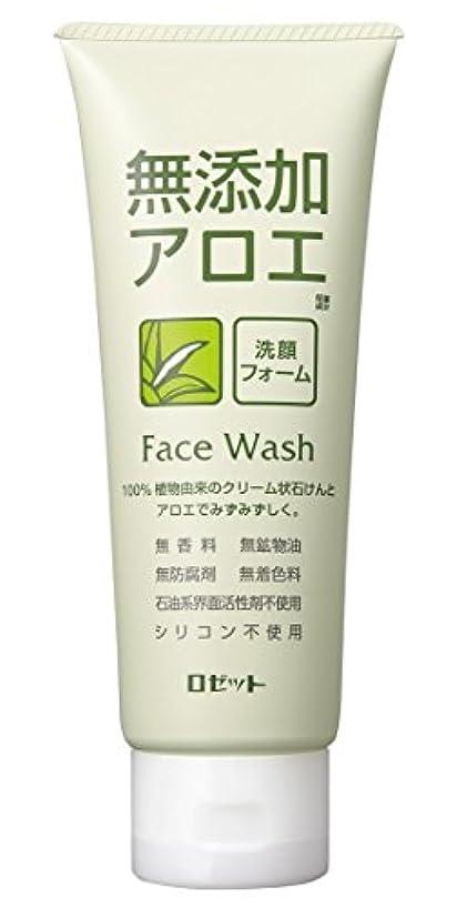 スピーチ値意味のある【ロゼット】無添加アロエ 洗顔フォーム 140g ×3個セット