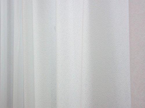 夜も透けにくいミラーレース 防炎 ミラーカーテン 幅100cm×丈183cmの2枚組