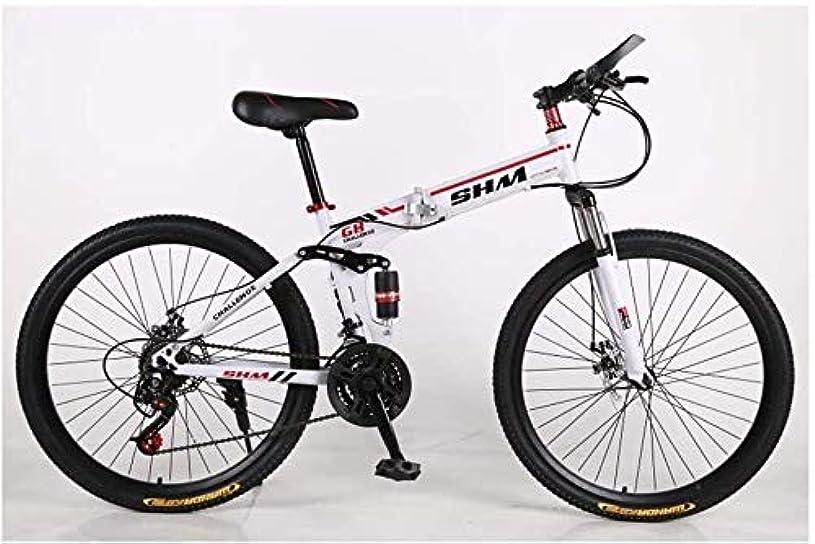 封筒欺くスティーブンソンCL-CL アウトドアスポーツのデュアルサスペンション/ディスクブレーキ21スピードマウンテンバイク高炭素鋼折りたたみフレーム、ホワイト/レッド、26インチ ユニバーサル自転車