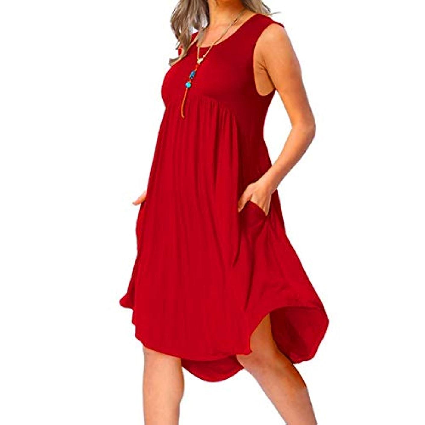 認識やけど絶望的なMIFAN の女性のドレスカジュアルな不規則なドレスルースサマービーチTシャツドレス