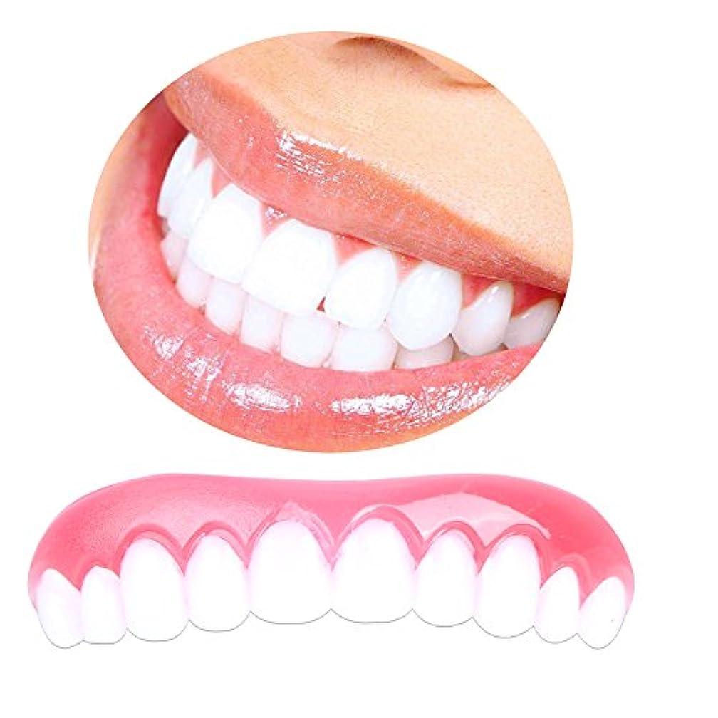 気づくシンボル欺コンフォートフィットフレックス化粧品歯パーフェクトスマイルベニアダブの歯の矯正用ダブ歯用ホワイトパーフェクトスマイルベニア歯のホワイトニング-2個