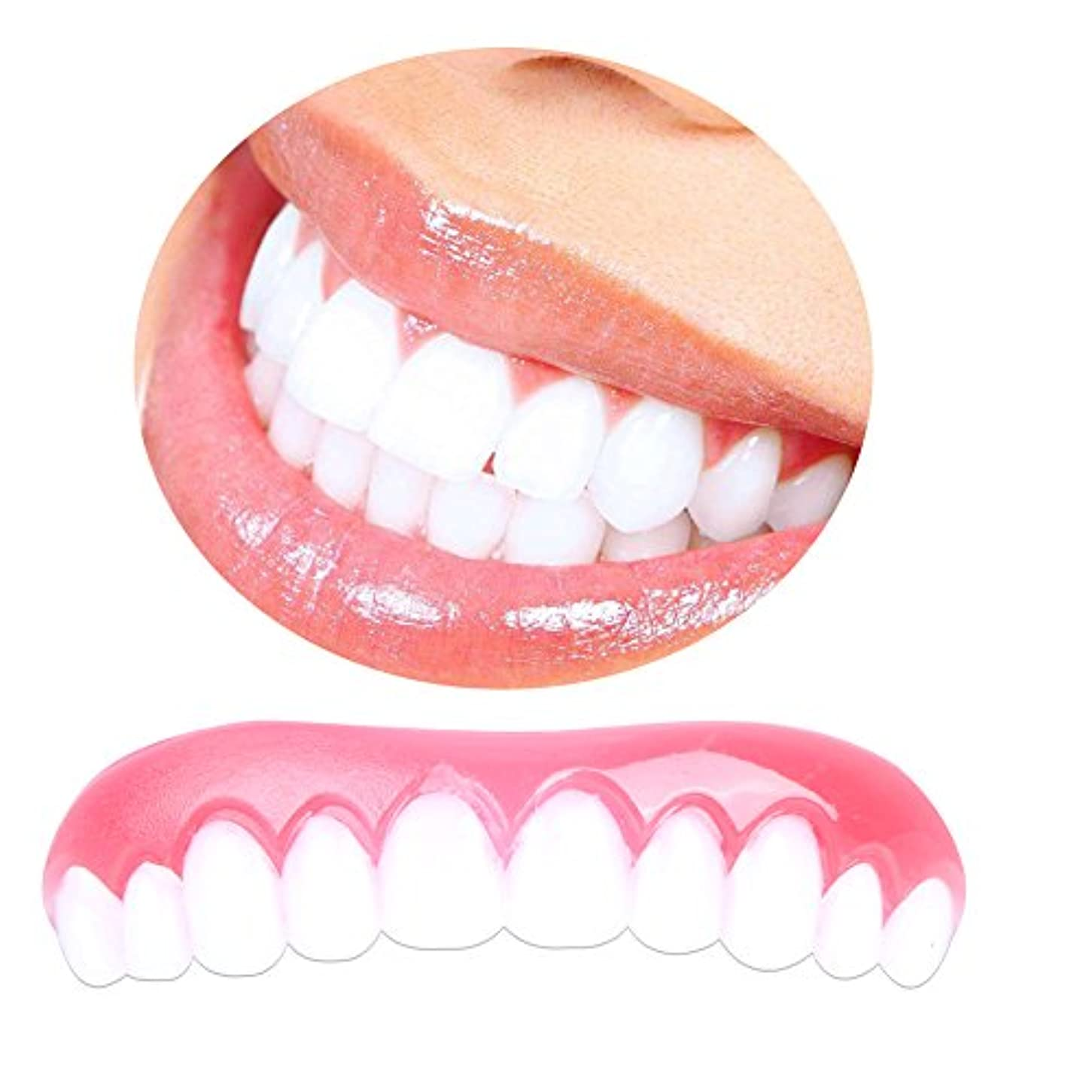 マーティフィールディング折面白いコンフォートフィットフレックス化粧品歯パーフェクトスマイルベニアダブの歯の矯正用ダブ歯用ホワイトパーフェクトスマイルベニア歯のホワイトニング-2個