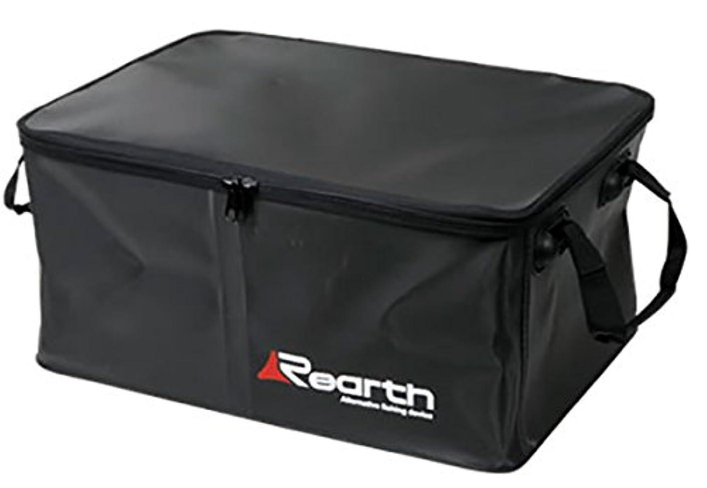 ラウズガチョウシールリアス(REARTH) リアストランスカーゴ ブラック. FAC-9300-BLK