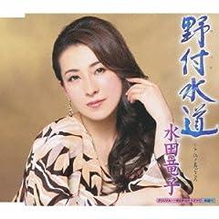 水田竜子「江ノ島ごころ」のCDジャケット