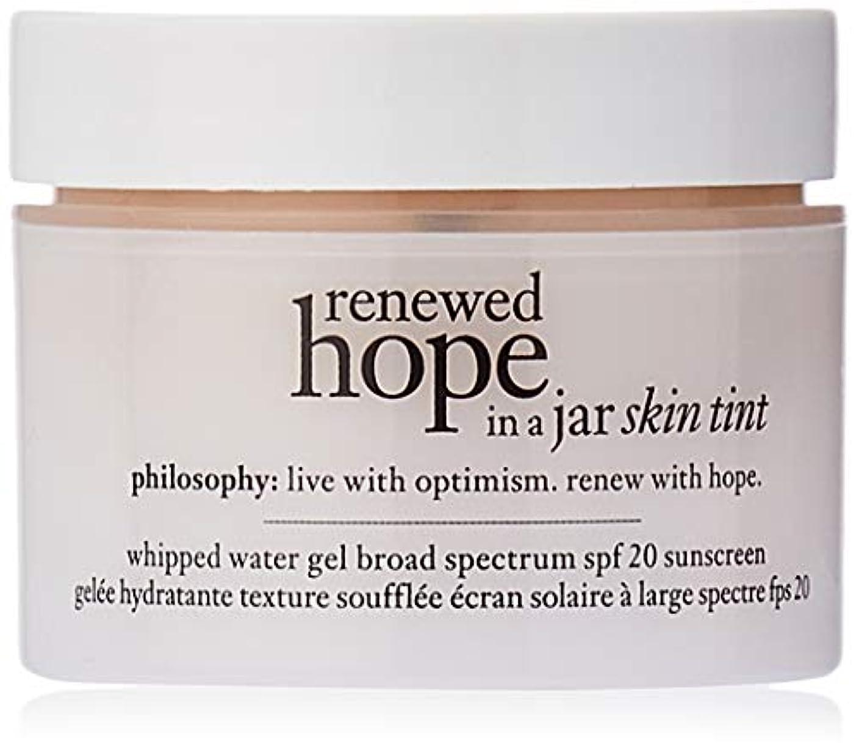 起きる属する開業医Renewed Hope In A Jar Skin Tint SPF 20-3.5 Sand